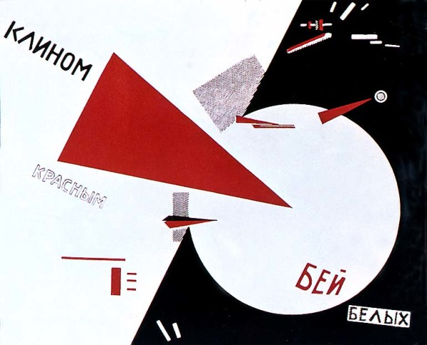 lissitzky red wedge (2)