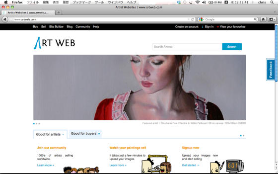 New Artweb Look in 2011