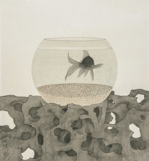 Chinese ink painting of a fish in a water bowl
